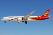 Hainan Airlines Boeing 787-9 Dreamliner (B-1543) at  Las Vegas - McCarran International, United States