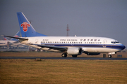 China Southern Airlines Boeing 737-5Y0 (B-2541) at  Guangzhou - Baiyun (closed), China