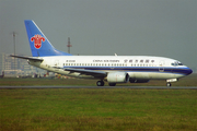 China Southern Airlines Boeing 737-5Y0 (B-2546) at  Guangzhou - Baiyun (closed), China