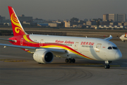 Hainan Airlines Boeing 787-8 Dreamliner (B-2730) at  Beijing - Capital, China