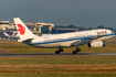 Air China Airbus A330-243 (B-5932) at  Milan - Malpensa, Italy