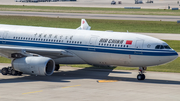 Air China Airbus A330-243 (B-6132) at  Zurich - Kloten, Switzerland