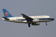 China Southern Airlines Airbus A319-132 (B-6243) at  Beijing - Capital, China