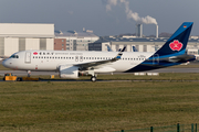 Qingdao Airlines Airbus A320-271N (D-AVVG) at  Hamburg - Finkenwerder, Germany