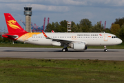 Capital Airlines Airbus A320-251N (D-AVVJ) at  Hamburg - Finkenwerder, Germany