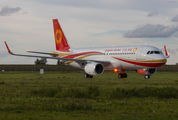 Chengdu Airlines Airbus A320-214 (D-AXAO) at  Hamburg - Finkenwerder, Germany