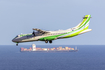 Binter Canarias ATR 72-600 (EC-MJG) at  Gran Canaria, Spain