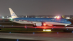 KLM - Royal Dutch Airlines Boeing 787-9 Dreamliner (PH-BHC) at  Atlanta - Hartsfield-Jackson International, United States