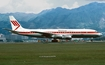 Martinair Douglas DC-8-55(CF) (PH-MAS) at  Hong Kong - Kai Tak International (closed), Hong Kong