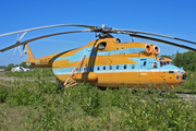 2nd Arkhangelsk United Aviation Division Mil Mi-6 Hook-A (RA-21076) at  Vaskovo, Russia