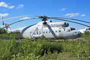 2nd Arkhangelsk United Aviation Division Mil Mi-6 Hook-A (RA-21145) at  Vaskovo, Russia
