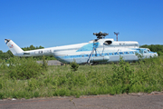 2nd Arkhangelsk United Aviation Division Mil Mi-6 Hook-A (RA-21161) at  Vaskovo, Russia