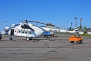 2nd Arkhangelsk United Aviation Division Mil Mi-8MTV-1 Hip-H (RA-24010) at  Vaskovo, Russia
