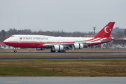 Turkish Government Boeing 747-8ZV(BBJ) (TC-TRK) at  Berlin - Tegel, Germany