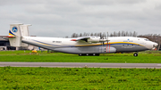 Antonov Airlines Antonov An-22A (UR-09307) at  Bruges/Ostend - International, Belgium